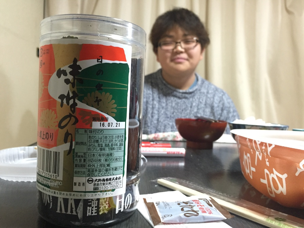 f:id:TakahiroShinjo:20160110184512j:image