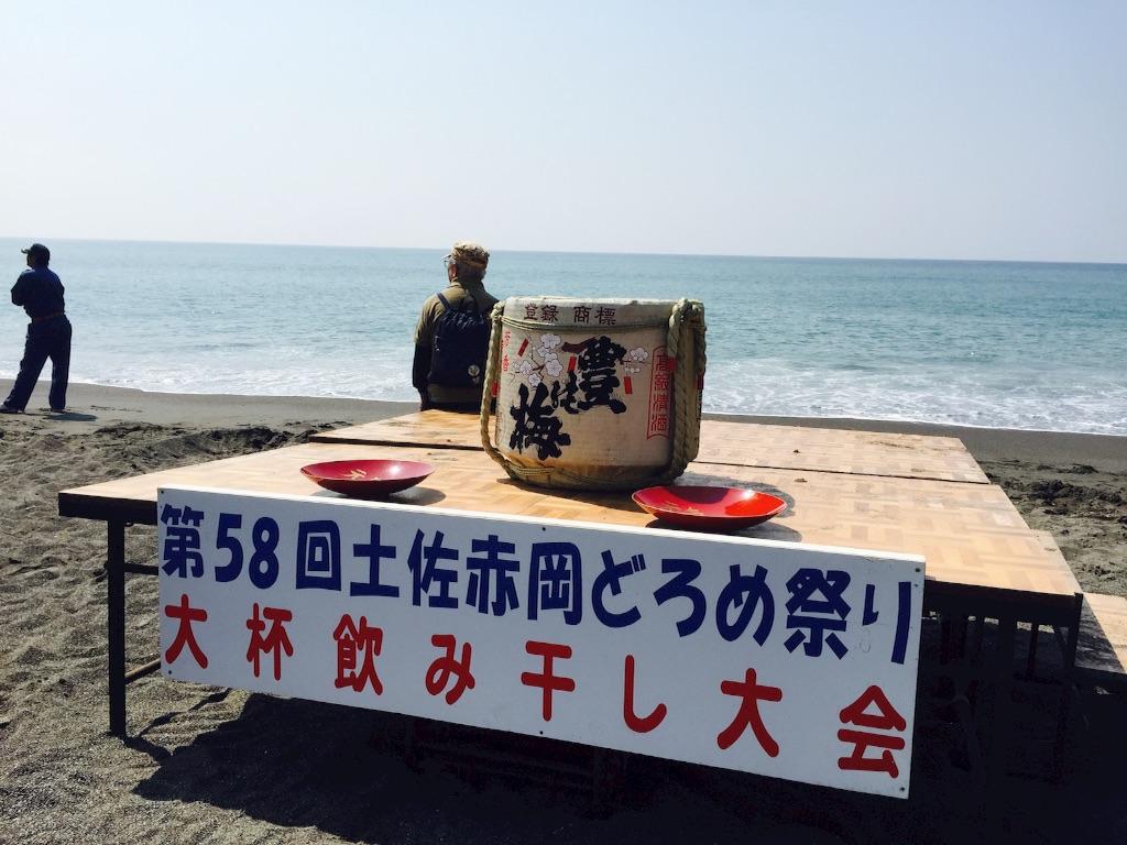 f:id:TakahiroShinjo:20160410215401j:plain