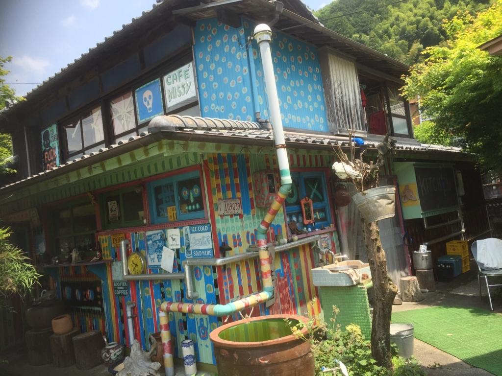 f:id:TakahiroShinjo:20160517221440j:plain