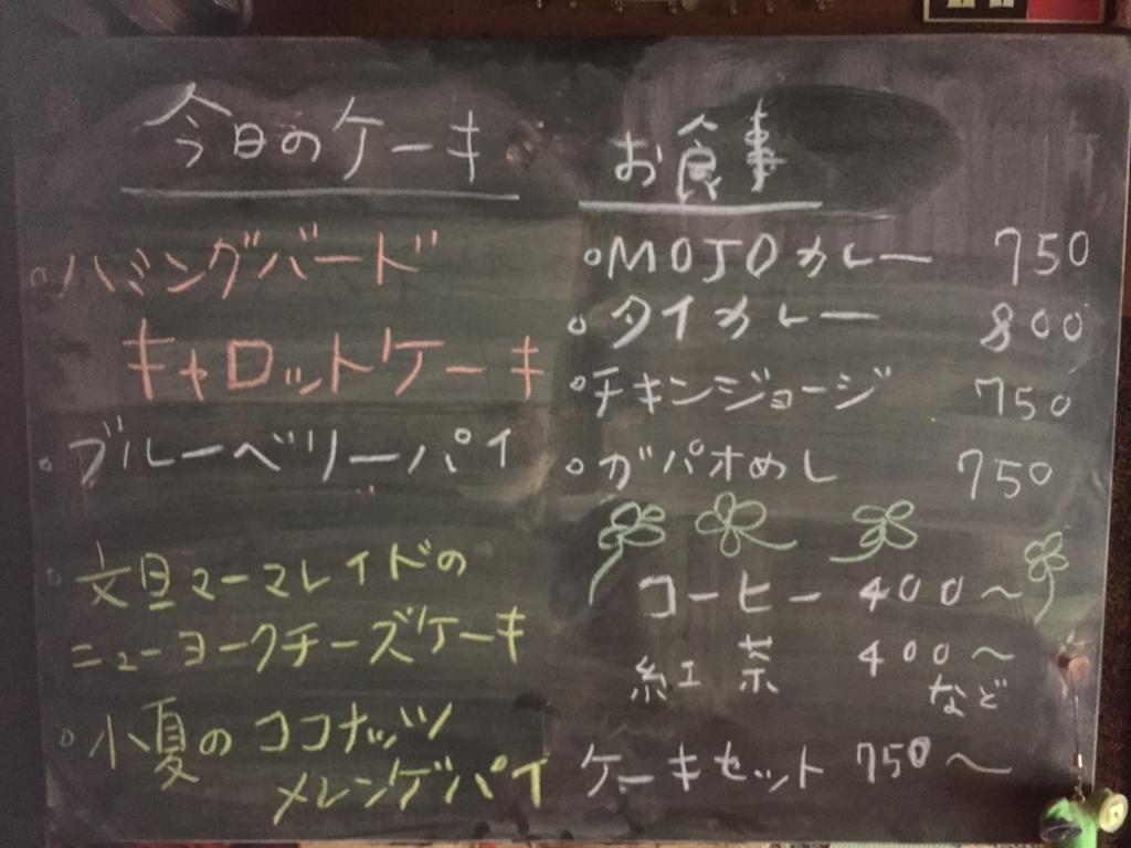 f:id:TakahiroShinjo:20160517221733j:plain