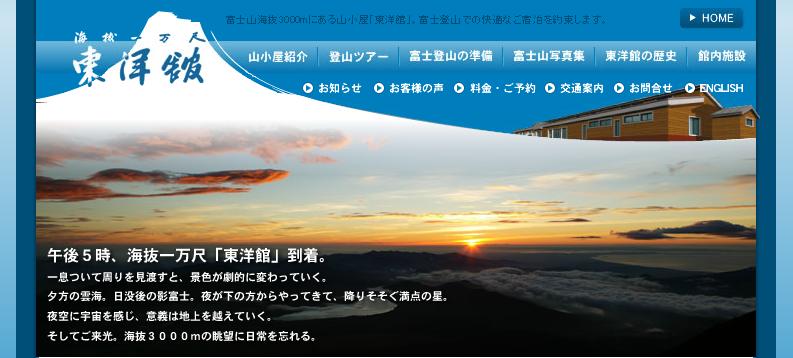 f:id:TakahiroShinjo:20160525141455p:plain