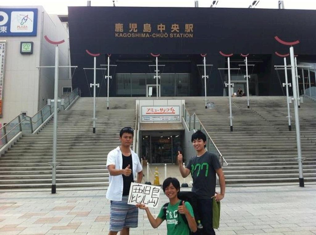 f:id:TakahiroShinjo:20160525145008j:plain