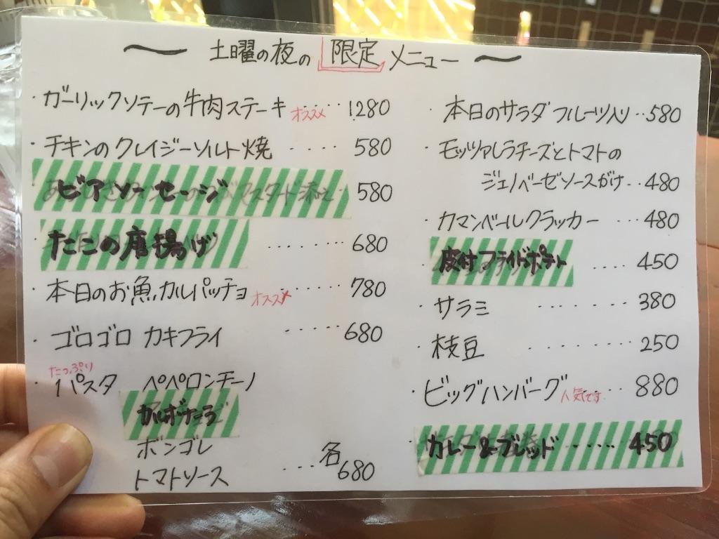 f:id:TakahiroShinjo:20160526151151j:plain