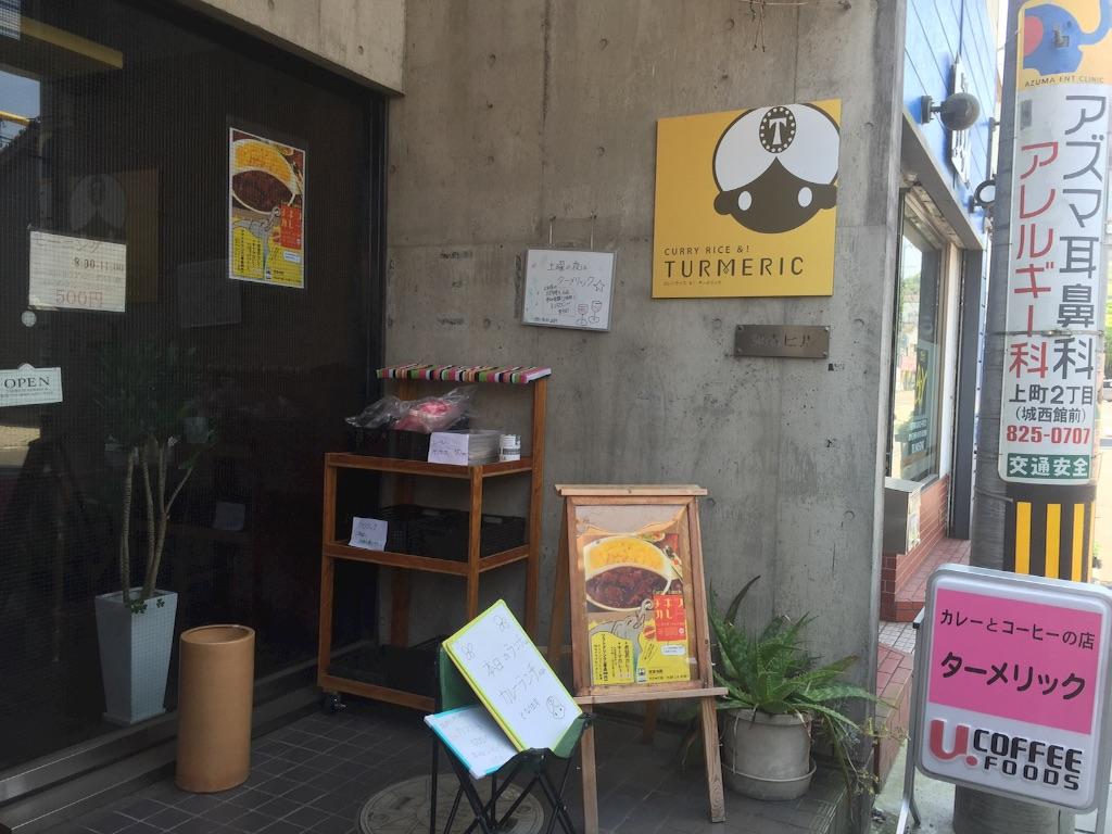 f:id:TakahiroShinjo:20160526151246j:plain