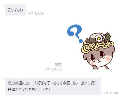 f:id:TakahiroShinjo:20160729185801p:plain