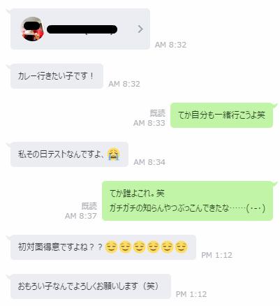 f:id:TakahiroShinjo:20160729190320j:plain