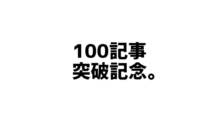 f:id:TakahiroShinjo:20160808200853p:plain