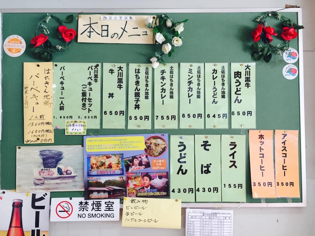 f:id:TakahiroShinjo:20160819111012j:plain