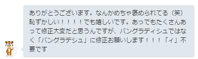 f:id:TakahiroShinjo:20160819143334p:plain