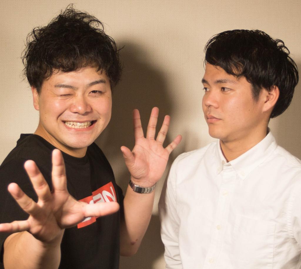 f:id:TakahiroShinjo:20160821135025j:plain