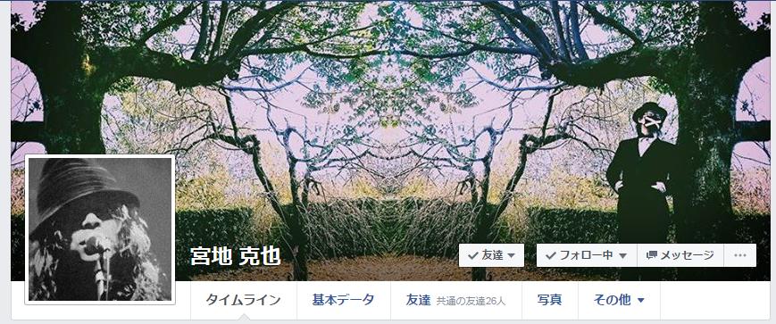 f:id:TakahiroShinjo:20160821142057p:plain