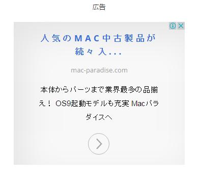 f:id:TakahiroShinjo:20160902154733p:plain