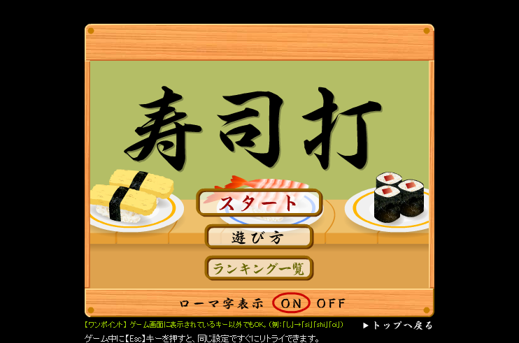 f:id:TakahiroShinjo:20160906043631p:plain