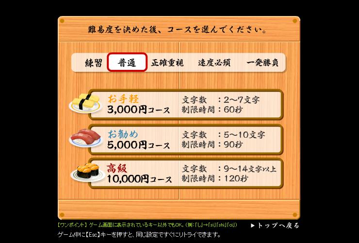 f:id:TakahiroShinjo:20160906043643p:plain