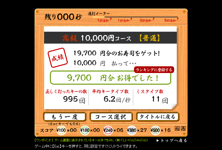 f:id:TakahiroShinjo:20160906044638p:plain