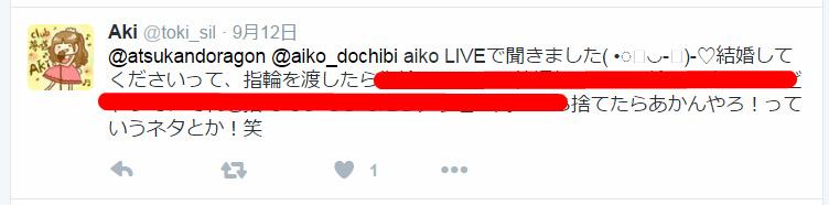 f:id:TakahiroShinjo:20160913221404j:plain
