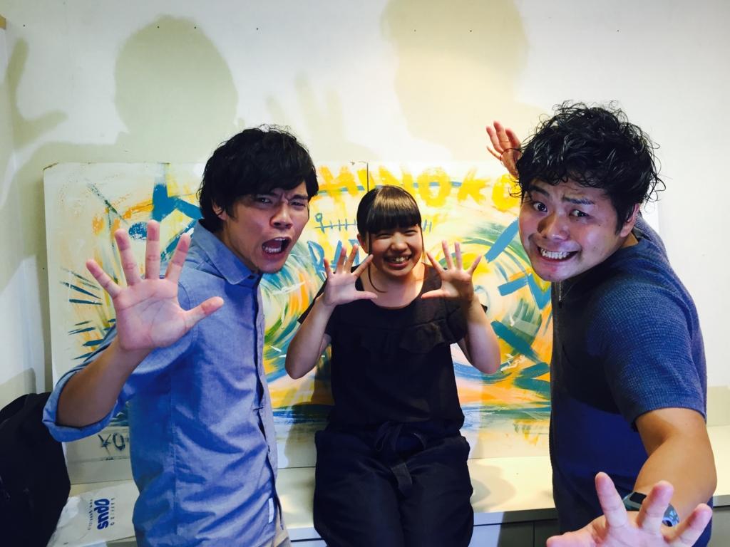 f:id:TakahiroShinjo:20160913232256j:plain