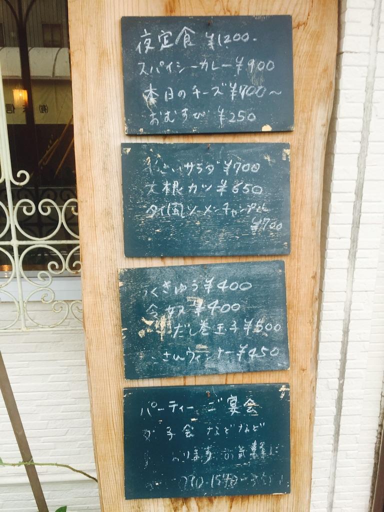 f:id:TakahiroShinjo:20160916141513j:image