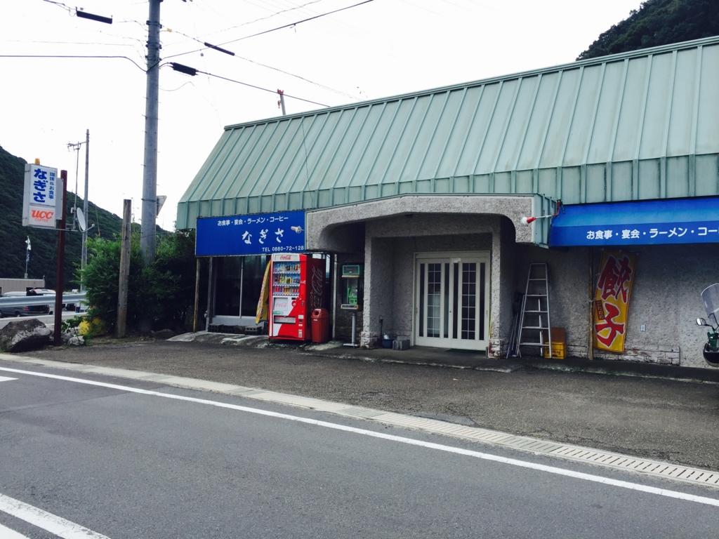f:id:TakahiroShinjo:20160917112556j:plain