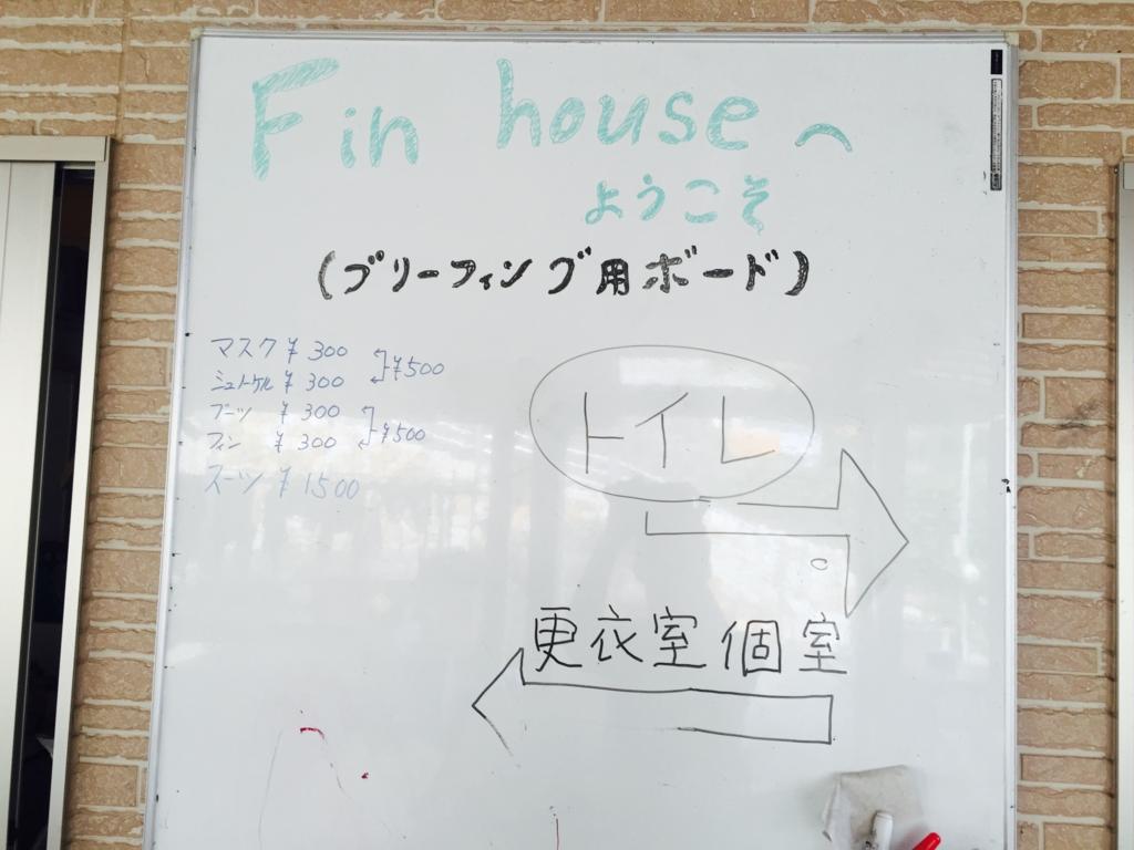 f:id:TakahiroShinjo:20160919180308j:plain