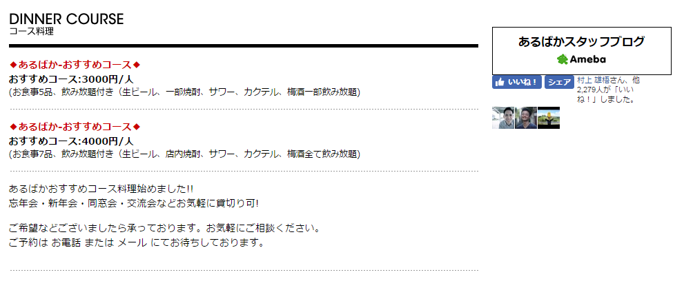 f:id:TakahiroShinjo:20161024154239p:plain
