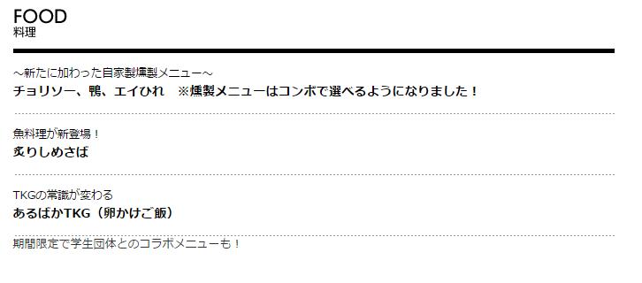 f:id:TakahiroShinjo:20161024154338p:plain