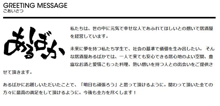f:id:TakahiroShinjo:20161024155647p:plain