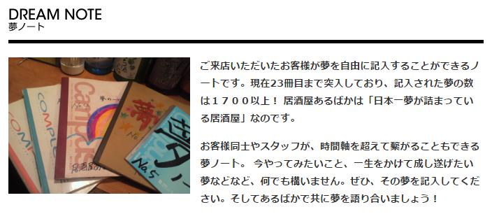 f:id:TakahiroShinjo:20161024162408p:plain