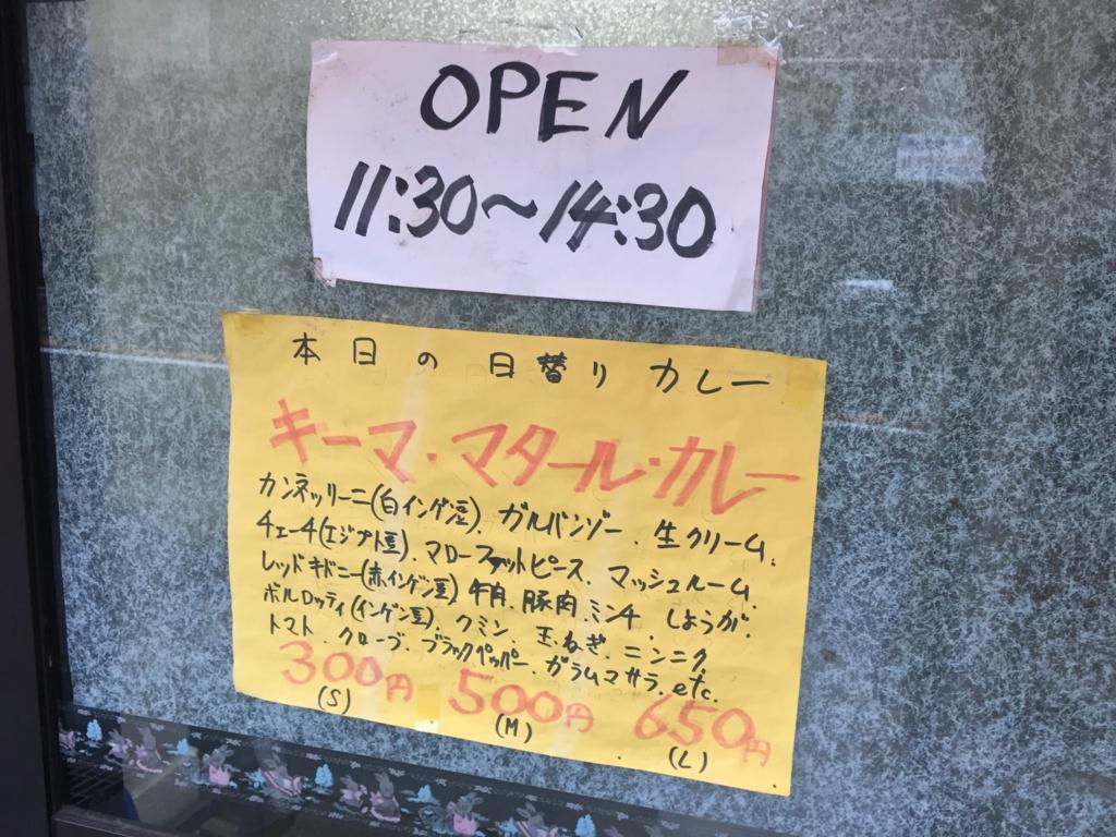 f:id:TakahiroShinjo:20161029193128j:plain