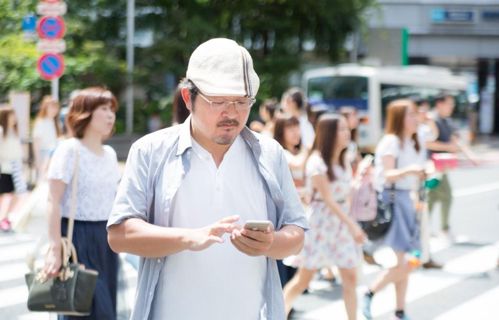 f:id:TakahiroShinjo:20161030033134j:plain