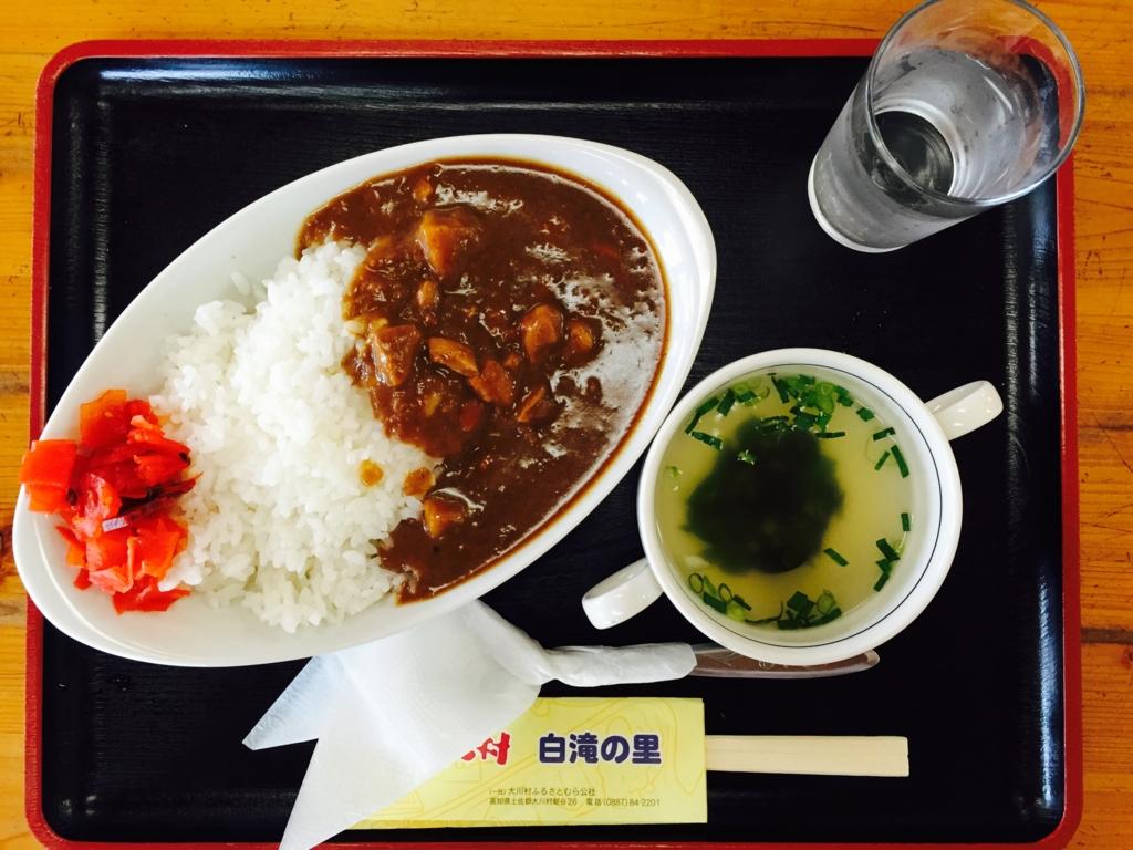 f:id:TakahiroShinjo:20161107133545j:plain
