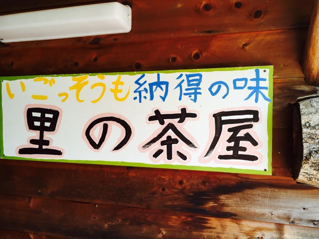 f:id:TakahiroShinjo:20161107135102j:plain