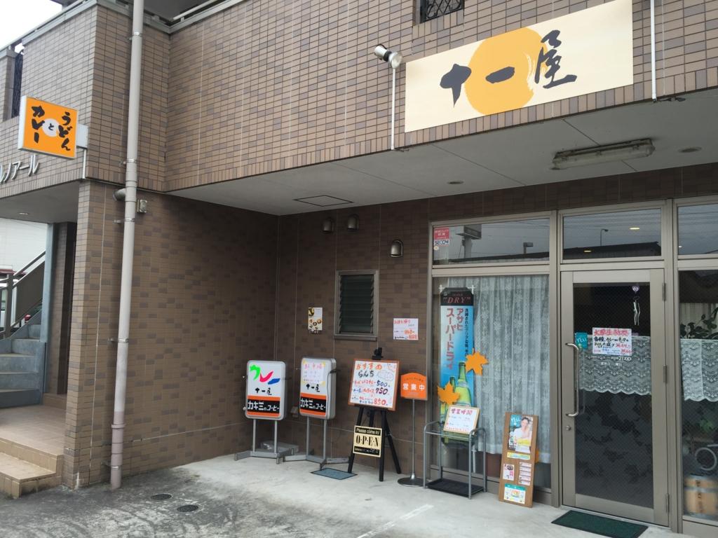 f:id:TakahiroShinjo:20170118231250j:plain