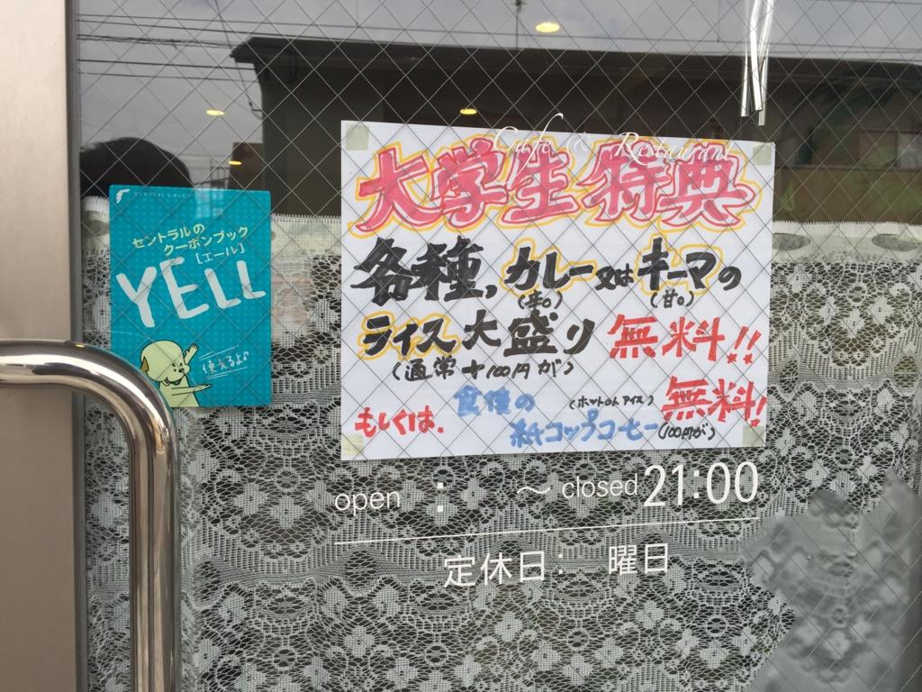 f:id:TakahiroShinjo:20170118231442j:plain