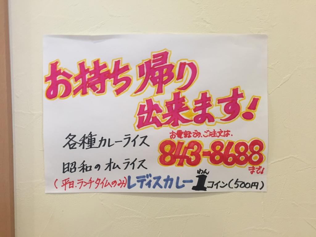 f:id:TakahiroShinjo:20170118232410j:plain