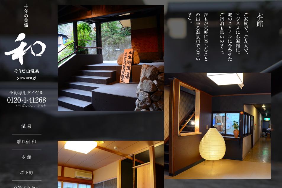 f:id:TakahiroShinjo:20170126214158p:plain