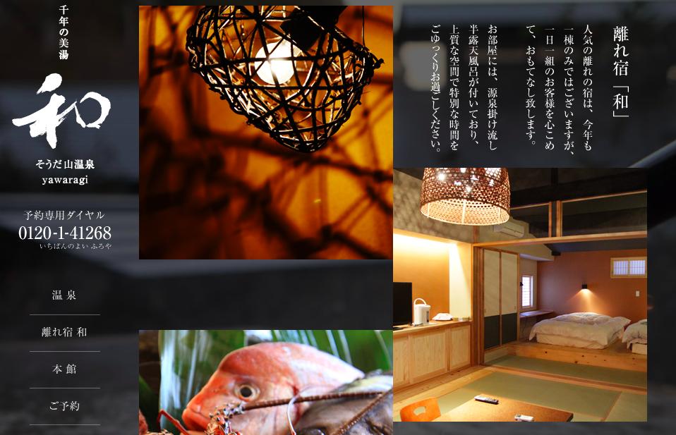 f:id:TakahiroShinjo:20170127152513p:plain