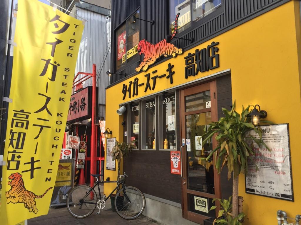 f:id:TakahiroShinjo:20170207141347j:plain