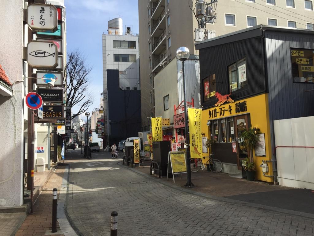 f:id:TakahiroShinjo:20170207141910j:plain