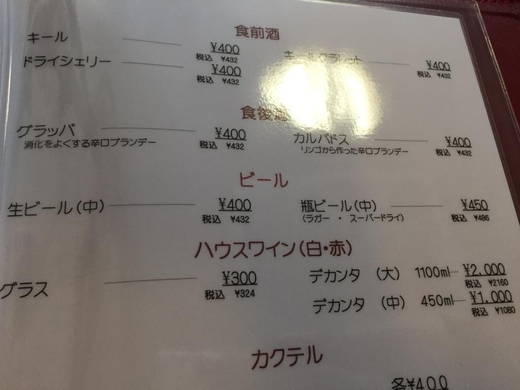 f:id:TakahiroShinjo:20170209235630j:plain