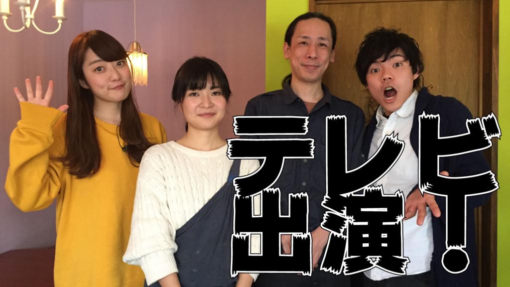 f:id:TakahiroShinjo:20170226171354j:plain