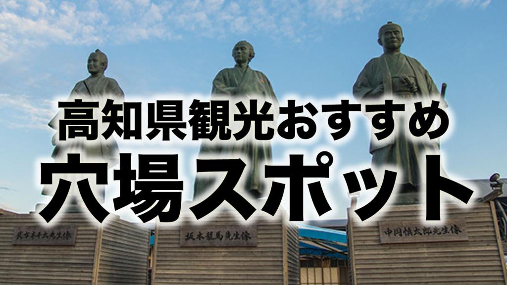 f:id:TakahiroShinjo:20170405165902j:plain