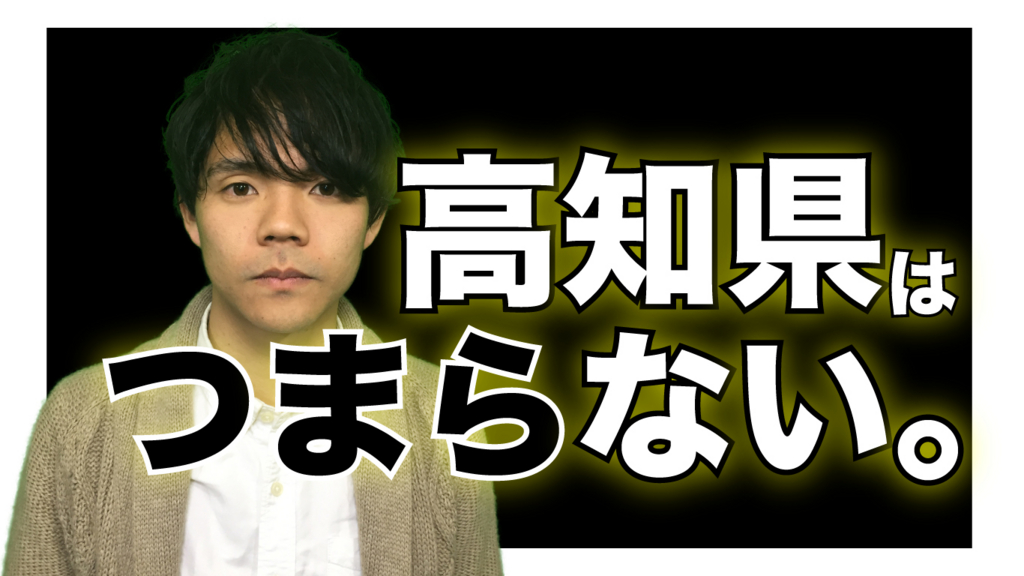f:id:TakahiroShinjo:20170420150522j:plain