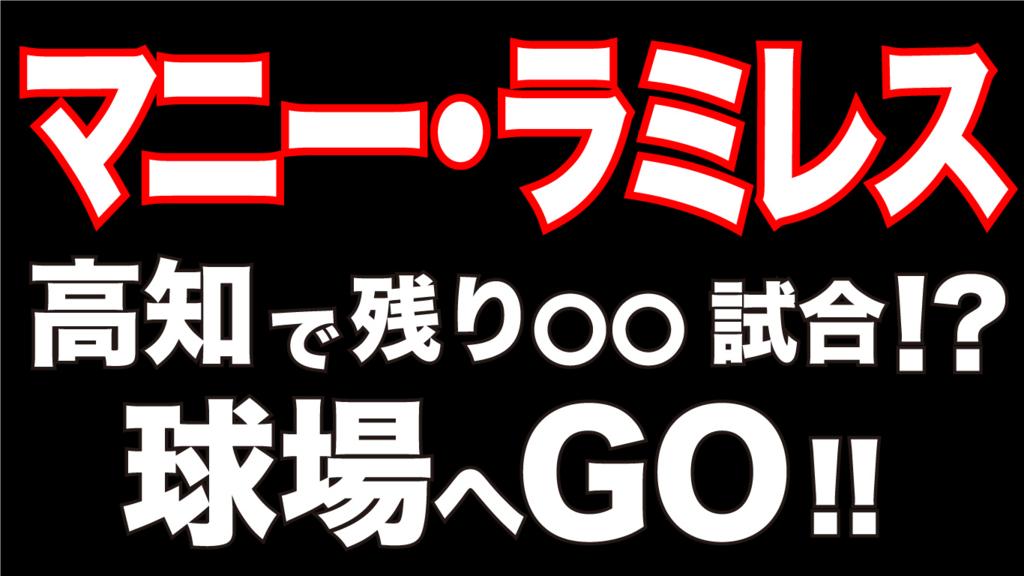 f:id:TakahiroShinjo:20170420192906j:plain