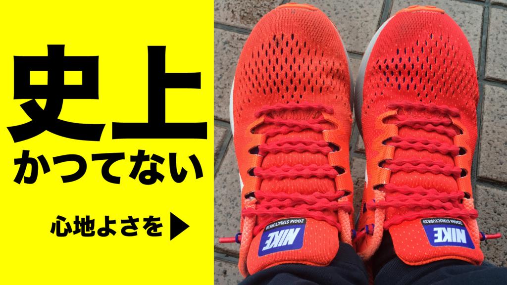 f:id:TakahiroShinjo:20170425150244j:plain