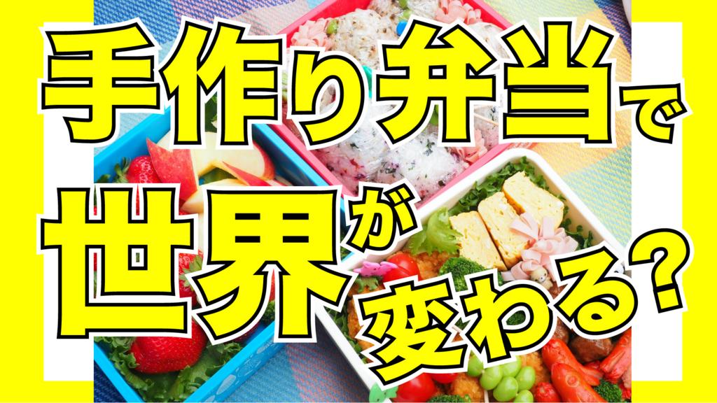 f:id:TakahiroShinjo:20170426202522j:plain