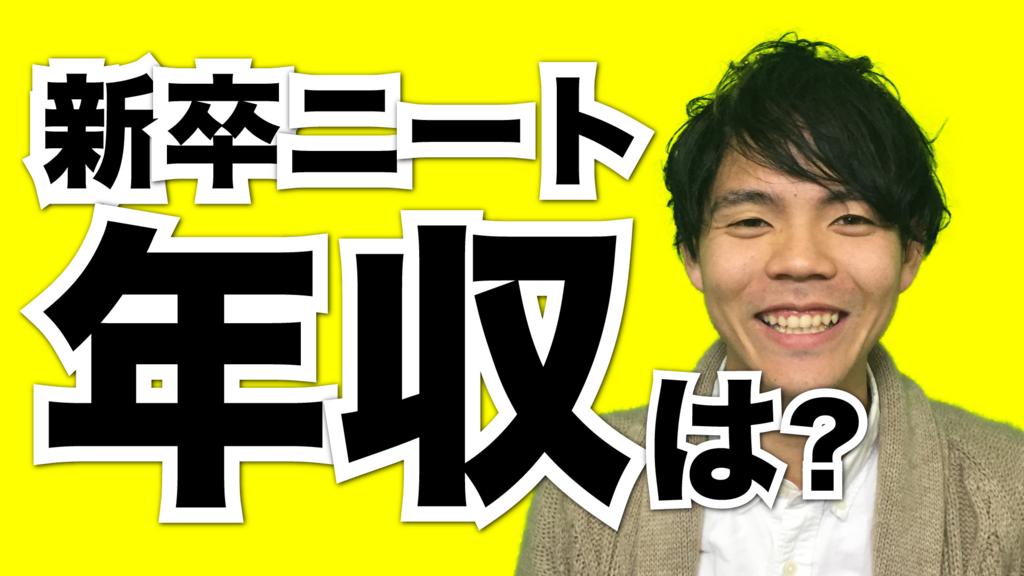 f:id:TakahiroShinjo:20170501210714j:plain