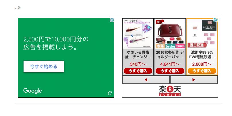 f:id:TakahiroShinjo:20170501221115p:plain