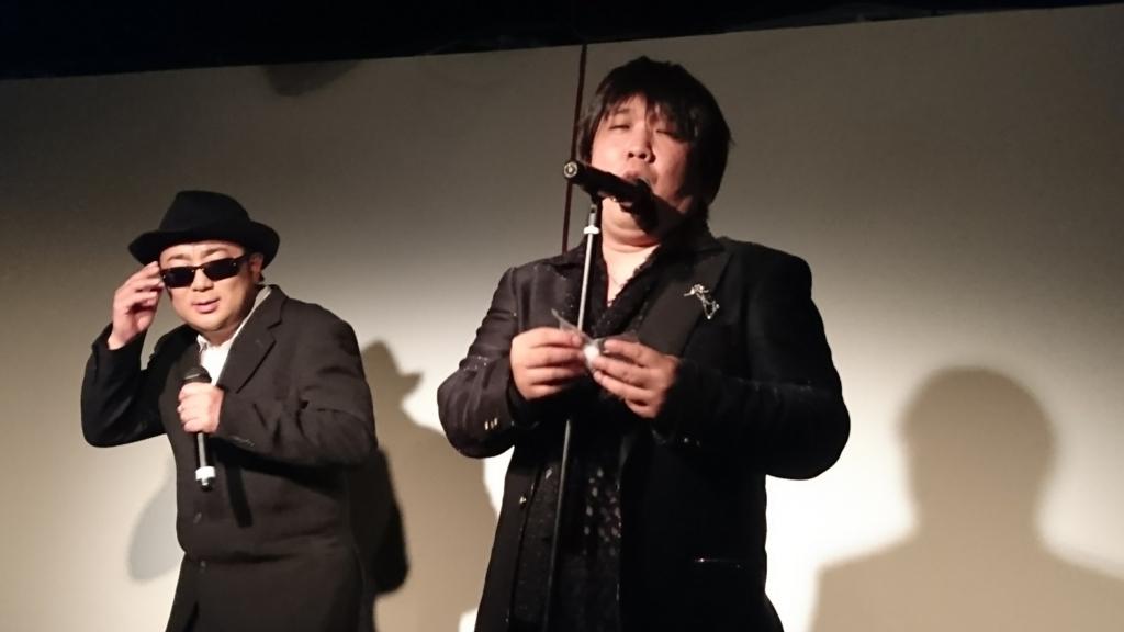 f:id:TakahiroShinjo:20170504121825j:plain