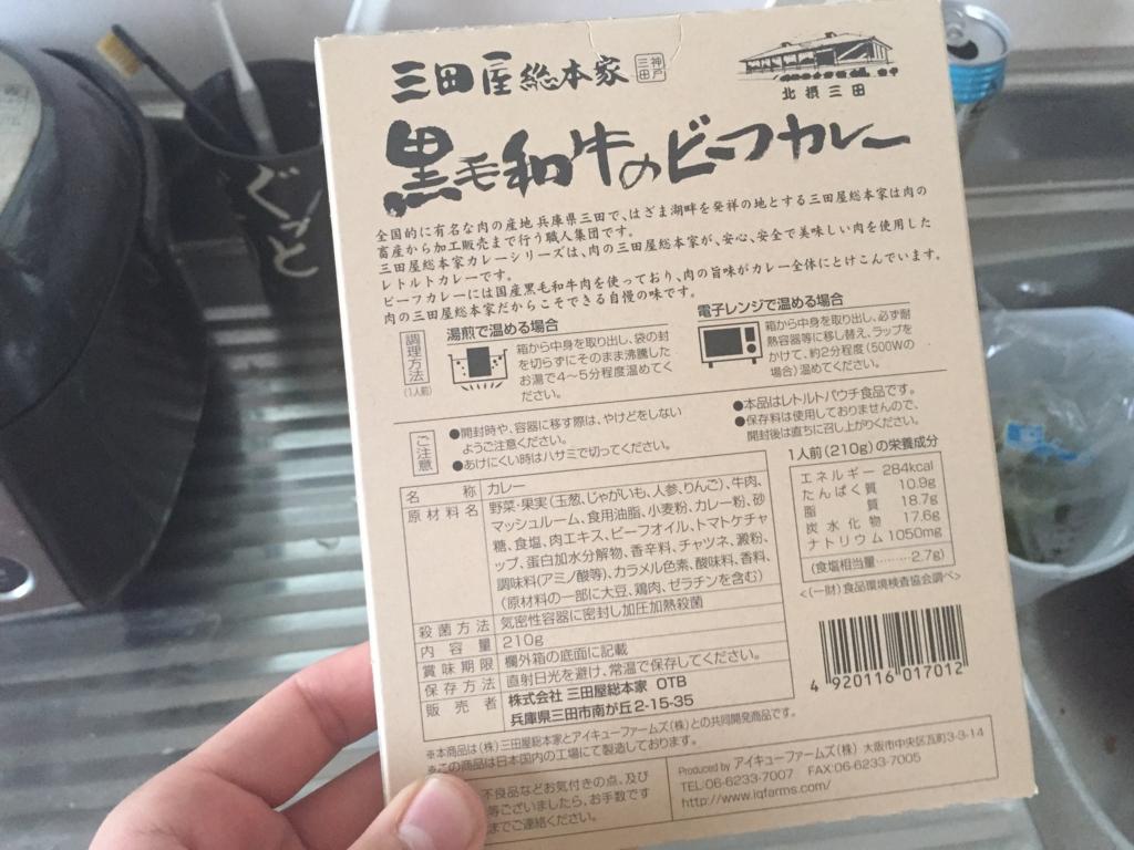 f:id:TakahiroShinjo:20170507173648j:plain